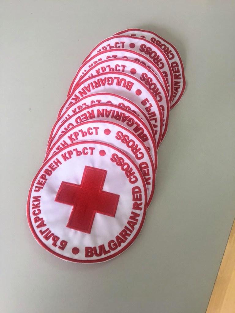 Български червен кръст (Bulgarian red cross)