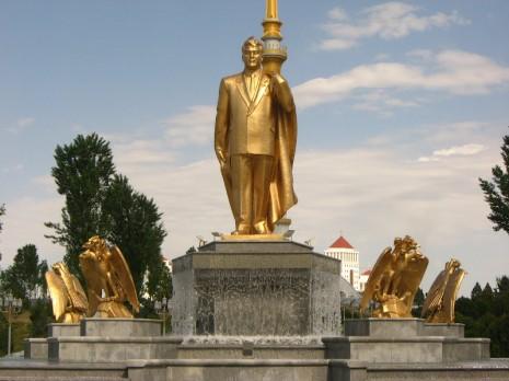 Туркменістан – країна народного щастя