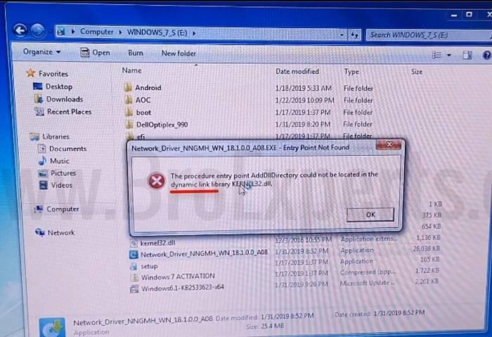 Entry Point not found error KERNEL32.dll