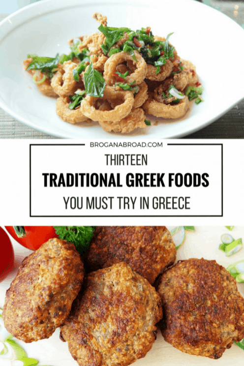 Traditional #Greekfood is considered to be some of the best food in the world, and one of the reasons why people travel to #Greece. Fusing elements from Eastern and Western cultures, #Greekcuisine is very unique. Read about some favourite #Greekdishes you must try in Greece, as recommended by expert travel bloggers. #foodietravel