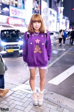 Platform Sneakers / TokyoFashion