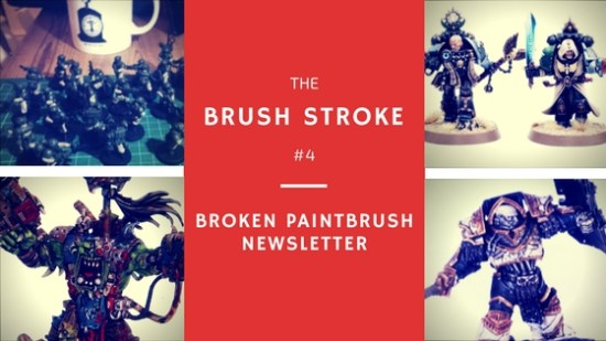 Brush Stroke 4 Banner