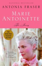 Royal_Marie_Antoinette