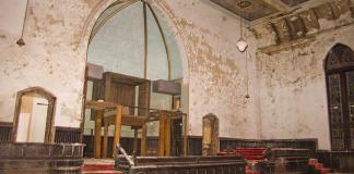 Front of the sanctuary (Courtesy Eric Schumacher)