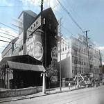 Ballard Mills on Broadway (Google and UL Photo Archives)