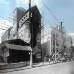 Ballard Mills on Broadway (Google and UL Photo Archives)