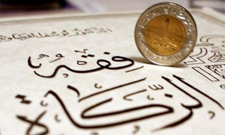Fatwa MUI Forex Halal atau Haram Menurut Syariat Islam ...