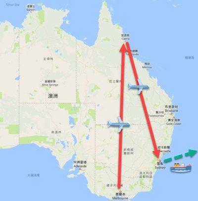 東澳12日遊行程規畫