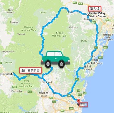 東澳12日遊行程規畫 【墨爾本、凱恩斯、雪梨】