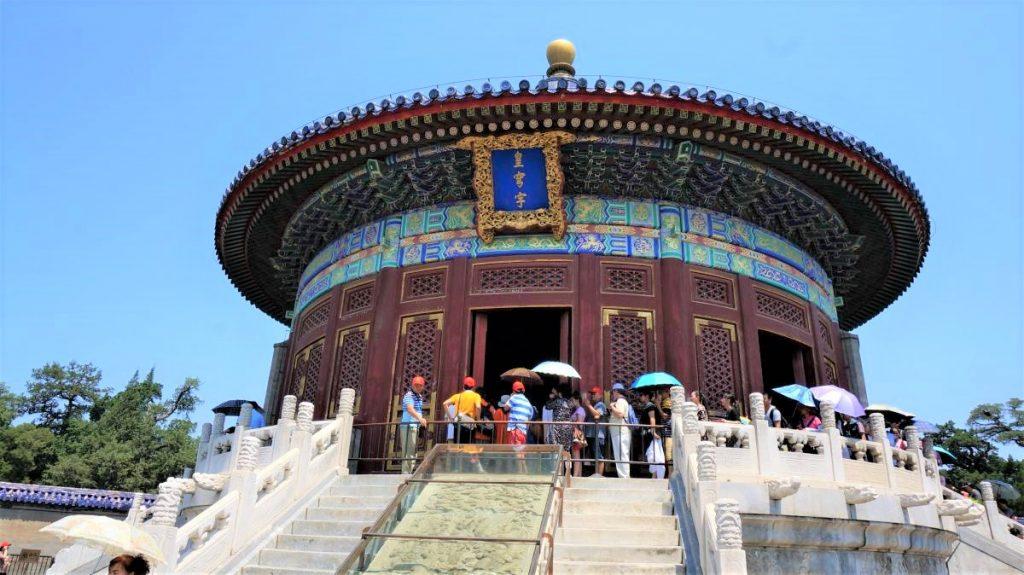 北京 Long Stay - 天壇公園