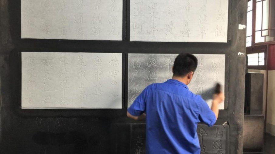 西安自由行 - 碑林博物館