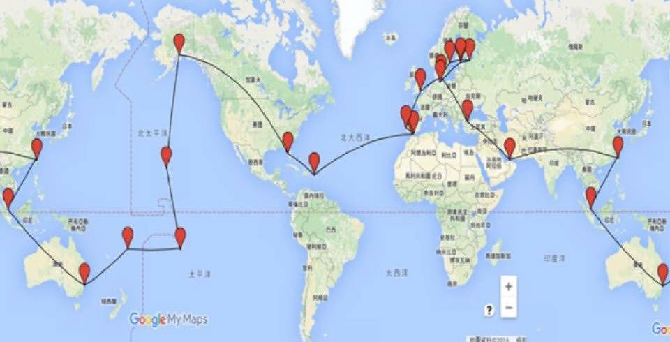 環遊世界100天緣起