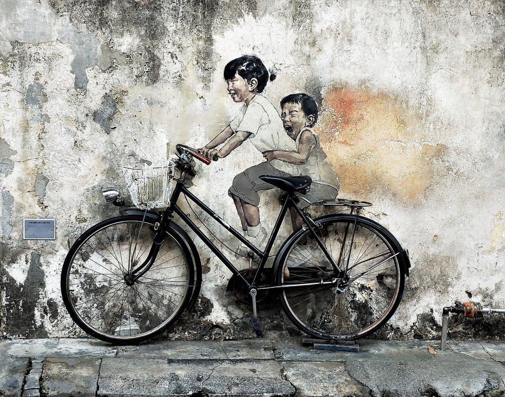 退休生活 - Penang Wall Paint