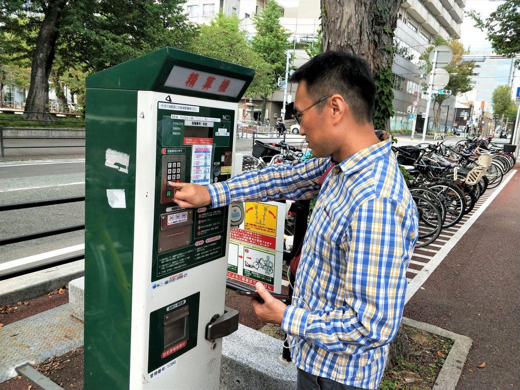 福岡遊學 平價日語課程與注意事項分享