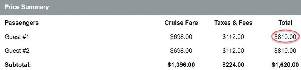 MSC嘉丽号 - MSC 嘉丽号首航内舱价格