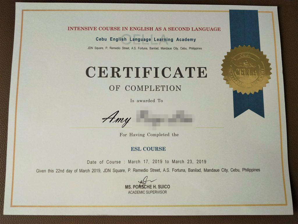 Cella 英語學校結業證書