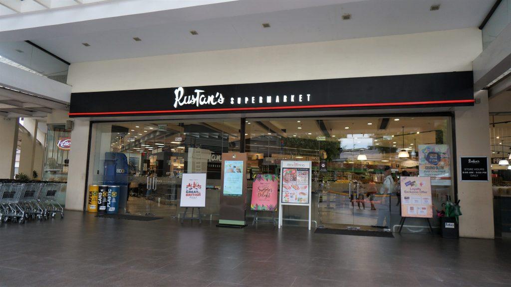 Cella One 校区附近的 Rustan's Supermarket