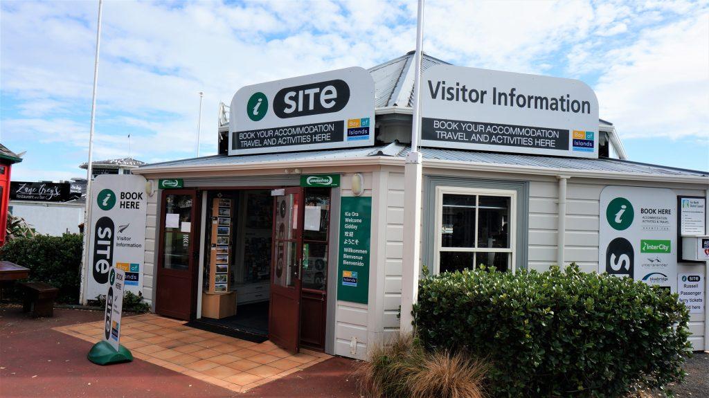 岛屿湾岸上自由行 - 派希亚 i-Site 游客服务中心
