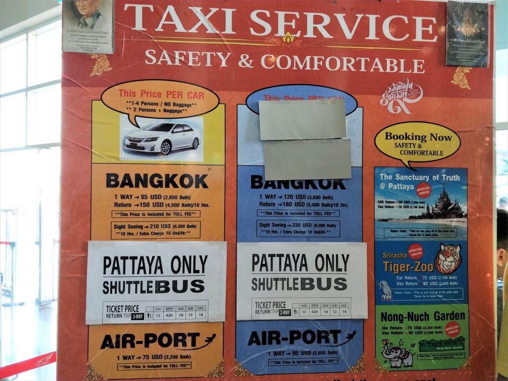 曼谷岸上自由行 - 计程车价格