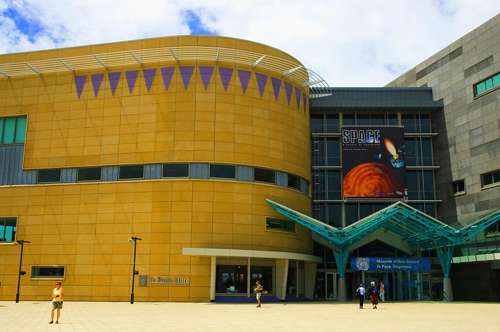 紐西蘭博物館