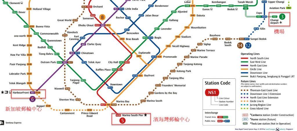 新加坡邮轮码头 - 新加坡 MRT 地图