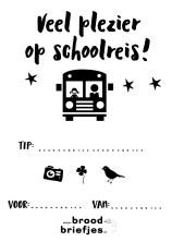 Schoolreisje_veelplezier