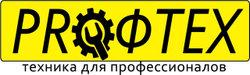 ПРОФТЕХ - интернет-магазин силовой техники. УкраинаХмельницкая областьКаменец-Подольскийпр-т Грушевського 21Г