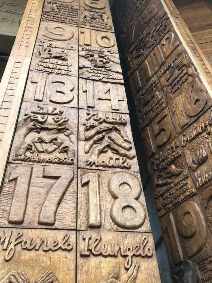 A few of the 27 fundamental human rights carved into the door of the court