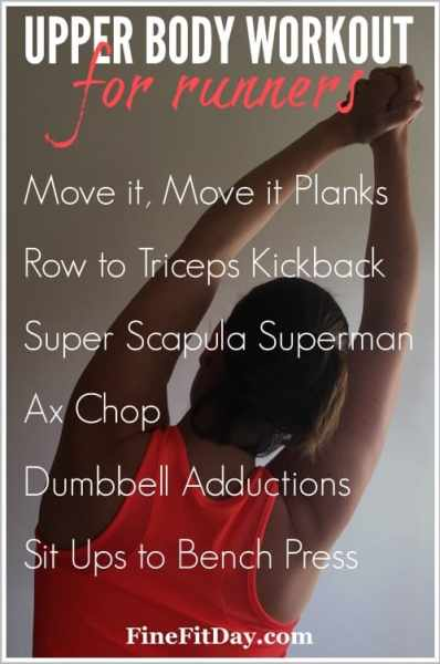 Upper Body Workout for Runners - Fine Fit Day