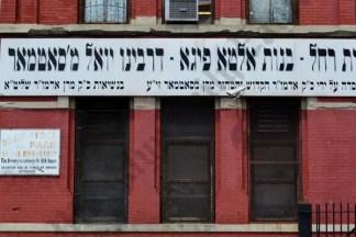 Hasidic Williamsburg 07/17/2014