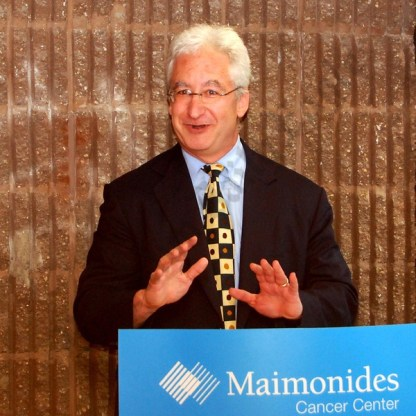 Maimonides Breast Cancer Center Ribbon Cutting 06/30/2016 - Brooklyn Archive