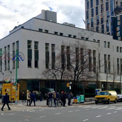 One Boerum Place, December 2016 - Brooklyn Archive