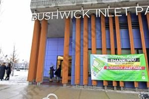 Bushwick Inlet Park community center entrance at 110 Kent Ave. - Brooklyn Archive