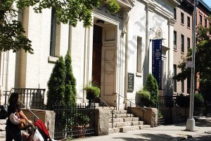 Assumption Roman Catholic Church on Middagh Street - Brooklyn Archive