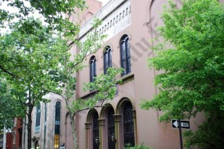 Kane Street Synagogue at 236 Kane Street – Brooklyn Archive