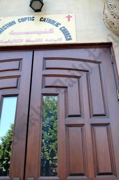 Resurrection Coptic Catholic Church on 14th Street - Brooklyn Archive