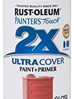 Rust-Oleum Painter's Touch Coral