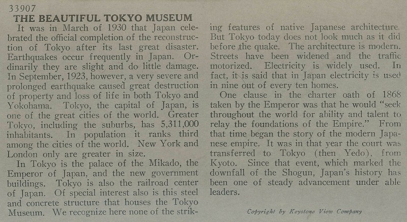 "Verso text from Sunday Travels #6 ""Japan"" card"