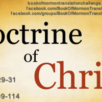 #BOMTC Day 19, April 25~2 Nephi 29-31 or Pages 109-114: Dueling Doctrines