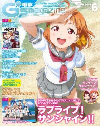 Dengeki G's Magazine Edisi Juni 2016
