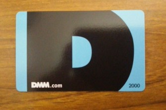DMM Card 2000 poin