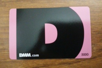DMM Card 5000 poin