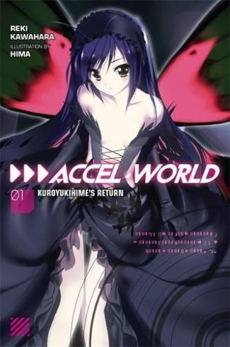 Accel World LN Vol.01 [English]