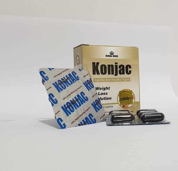 كبسولات الكونجاك – KONJAC CAPSULES