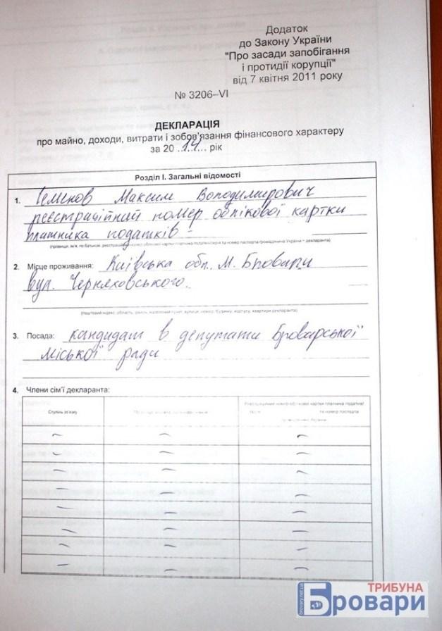 семенов (4)