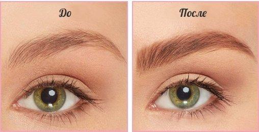 Штамп-пудра Eyebrow Beauty Stamp