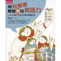 Brown Bear Bookstore 香港英文童書專門店 - 開倉價