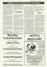 Brownhills Gazette August 1991 issue 23_000017