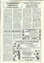 Brownhills Gazette April 1992 issue 31_000023