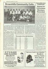 Brownhills Gazette July 1992 issue 34_000022